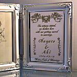 結婚証明書フォトフレーム