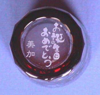 切子オールドグラス