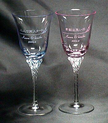 結婚祝い・結婚記念にクリスタルペアワイングラス