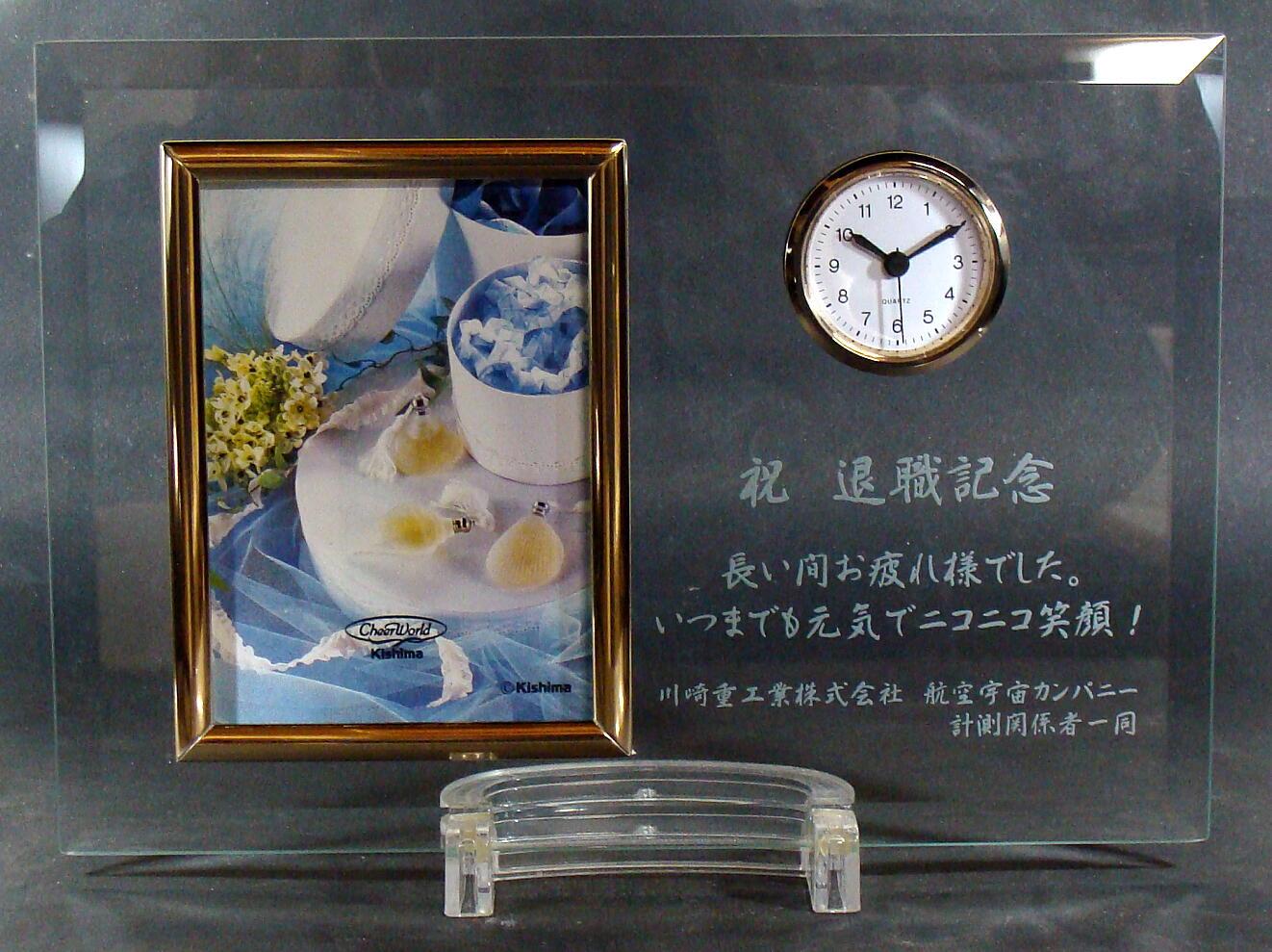 フォトフレーム時計付き盾